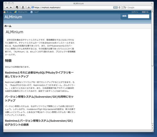 f:id:tetsuyai:20120215221403p:image