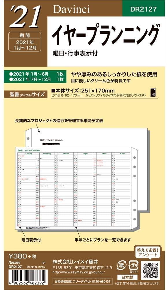 f:id:tetsuyai:20200913112851j:image:h150