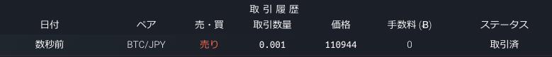 f:id:tetsuyaimagawa:20170107095836p:plain