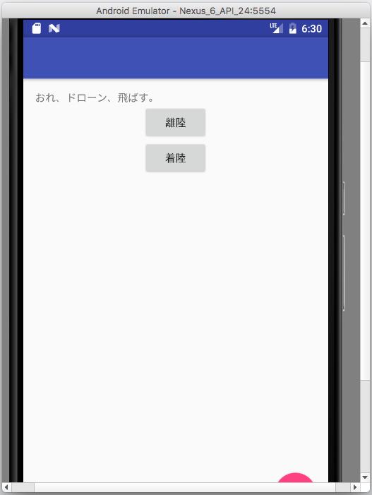 f:id:tetsuyaimagawa:20170115185248p:plain