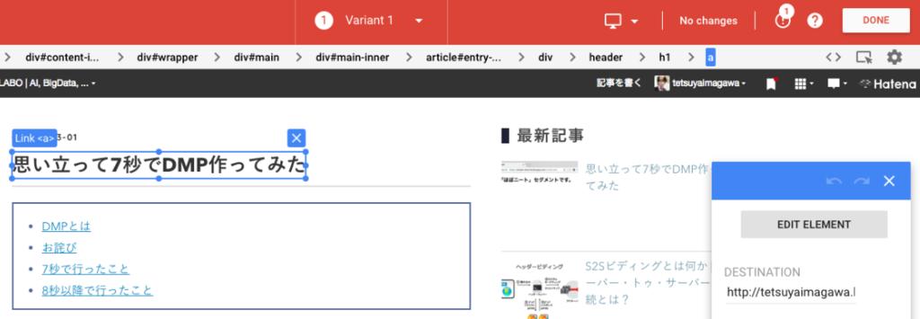 f:id:tetsuyaimagawa:20170324122045p:plain