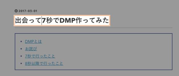 f:id:tetsuyaimagawa:20170324122104p:plain
