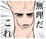 f:id:tetsuyaimagawa:20170328191818p:plain