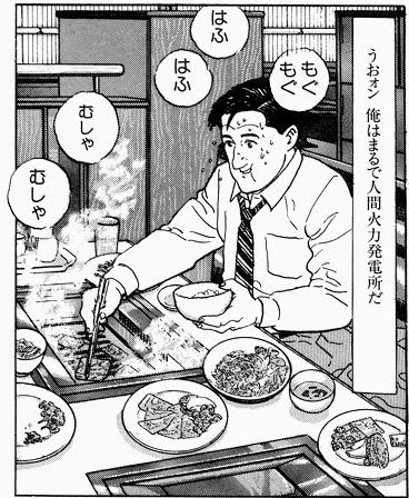 f:id:tetsuyaimagawa:20170626084559j:plain