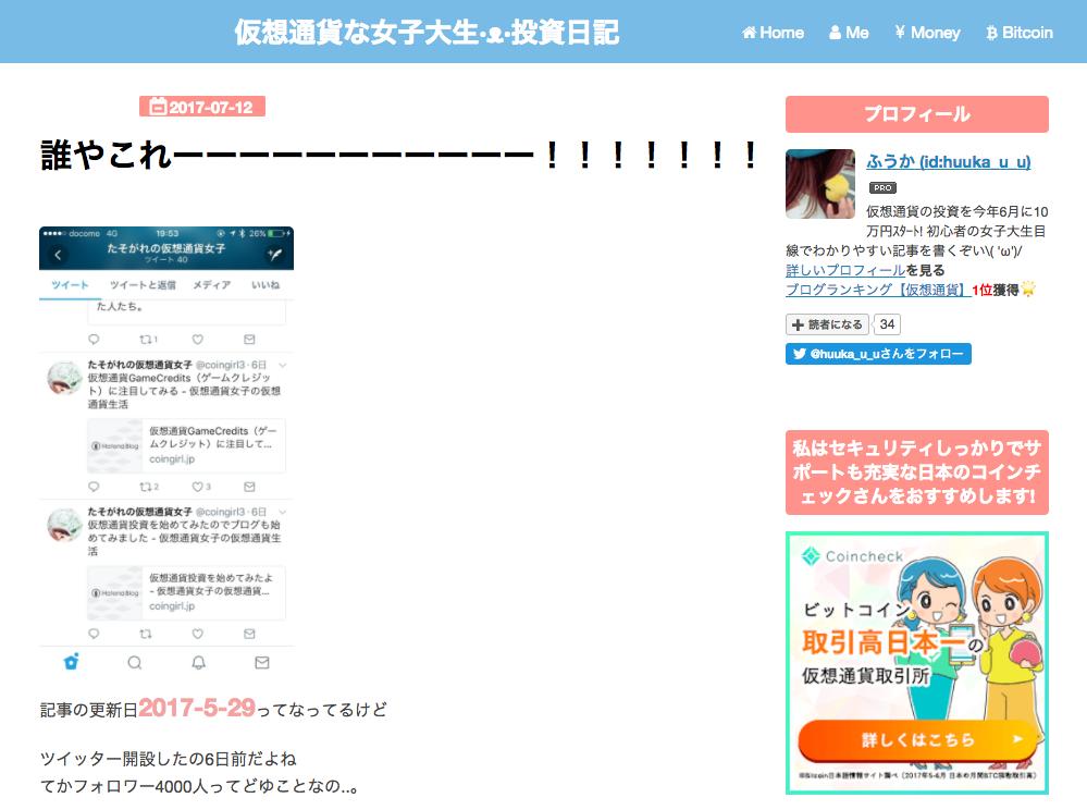 f:id:tetsuyaimagawa:20170726174433p:plain