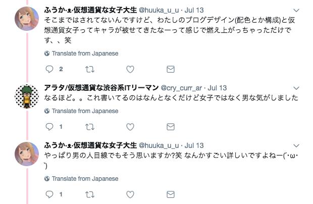 f:id:tetsuyaimagawa:20170726174523p:plain