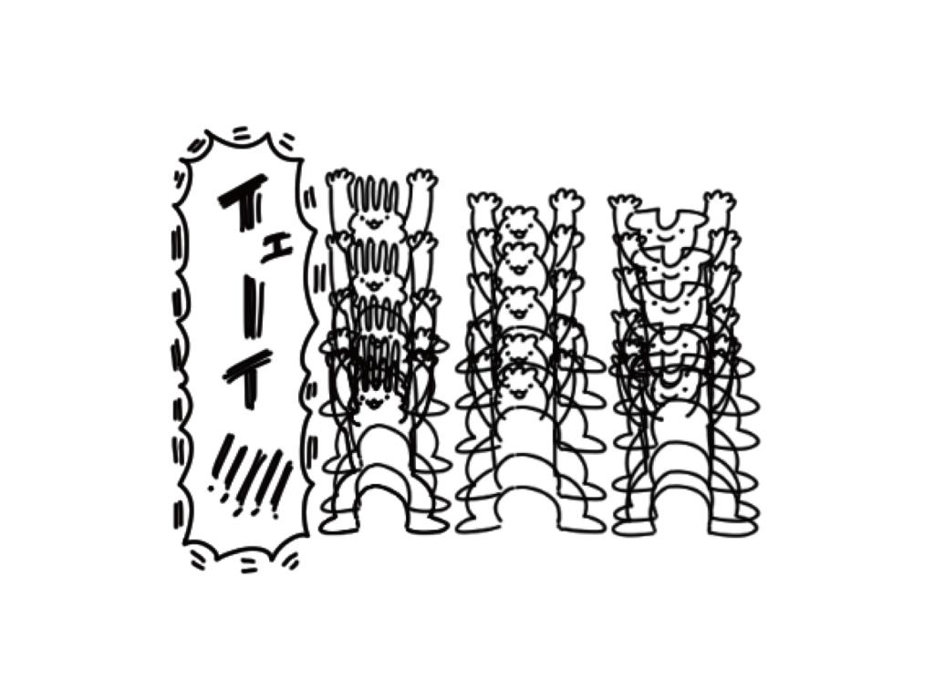 f:id:tetsuyaimagawa:20180104005751p:plain