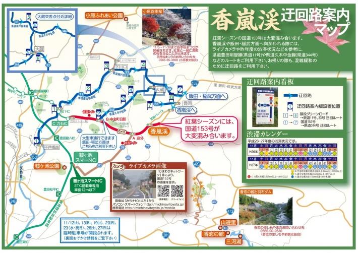 f:id:tetsuyama2000:20161122113109j:plain