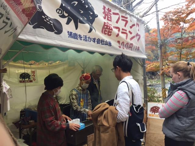 f:id:tetsuyama2000:20161122115327j:plain