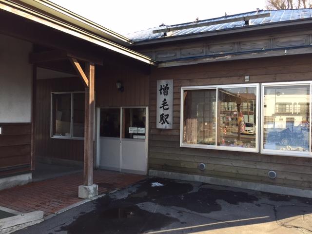 f:id:tetsuyama2000:20161124110459j:plain