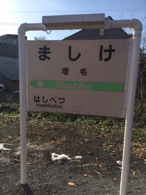 f:id:tetsuyama2000:20161124113154j:plain
