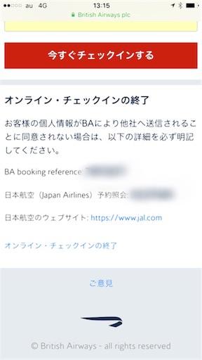 f:id:tetsuyama2000:20161124124423j:image