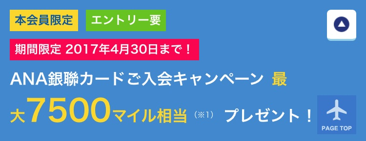 f:id:tetsuyama2000:20161212194420j:plain