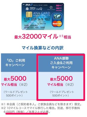 f:id:tetsuyama2000:20161212195253j:plain