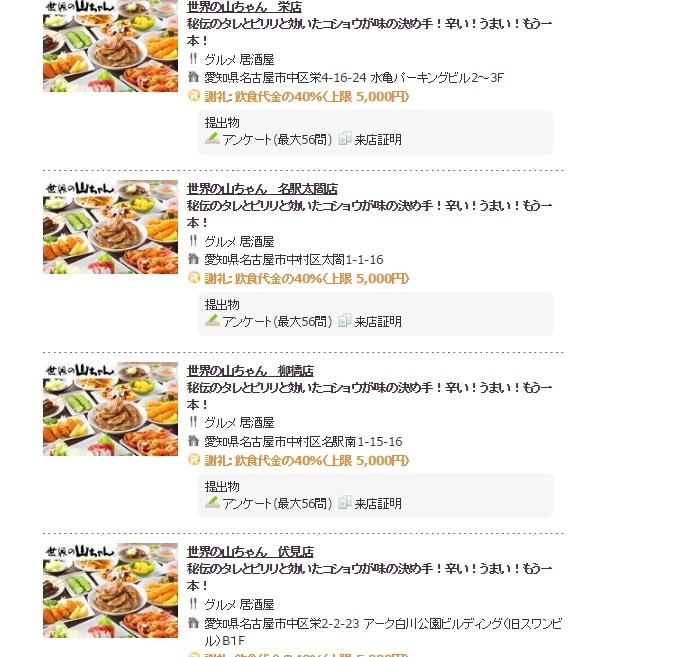 f:id:tetsuyama2000:20161214143901j:plain