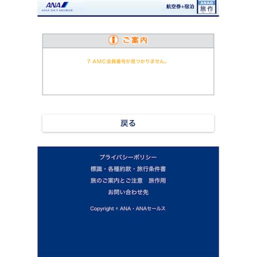 f:id:tetsuyama2000:20170103190838p:image