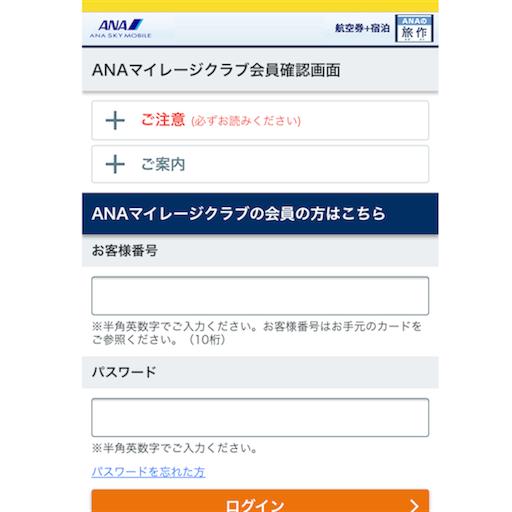f:id:tetsuyama2000:20170103191526p:image