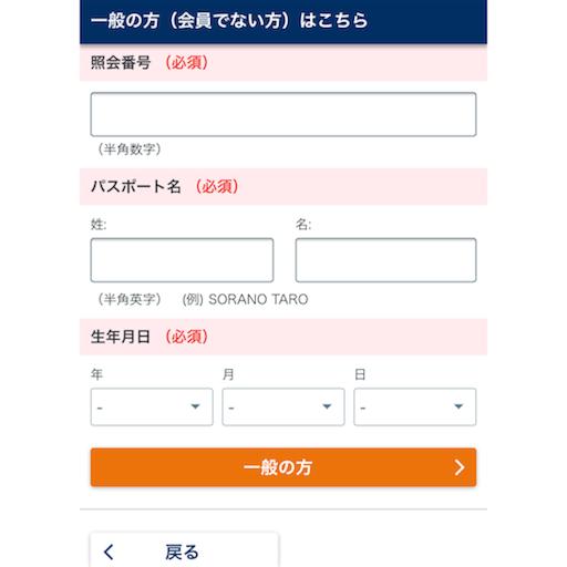 f:id:tetsuyama2000:20170103191533p:image