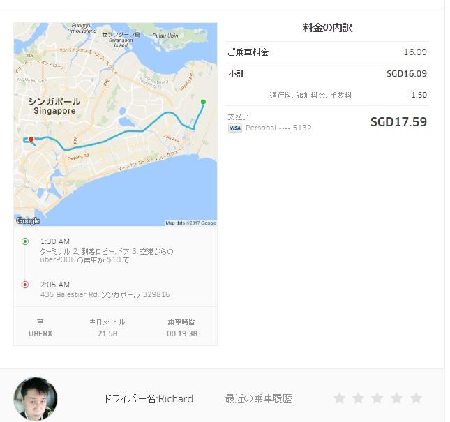 f:id:tetsuyama2000:20170106160657j:plain