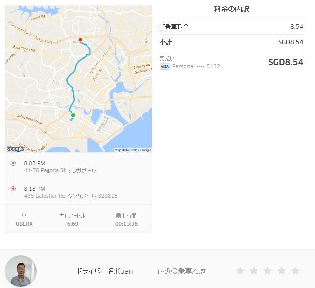 f:id:tetsuyama2000:20170106161413j:plain
