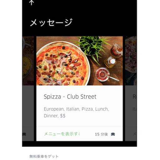 f:id:tetsuyama2000:20170106184244p:image