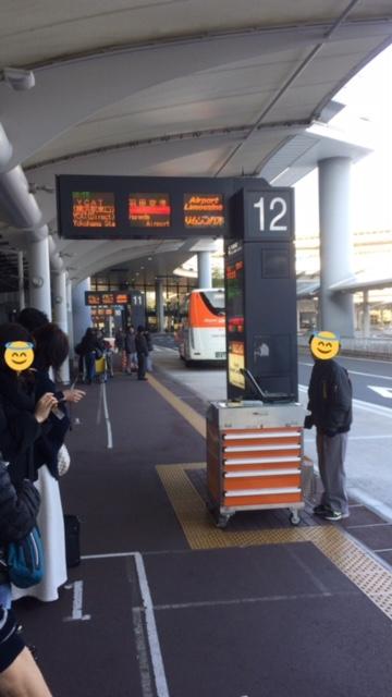 f:id:tetsuyama2000:20170120110208j:plain
