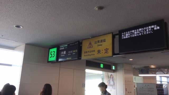f:id:tetsuyama2000:20170120111257j:plain