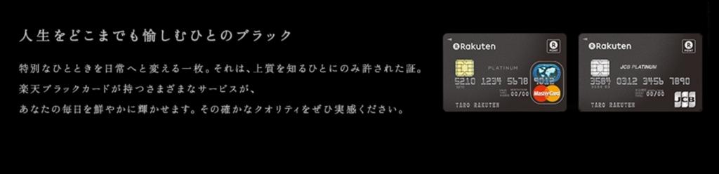 f:id:tetsuyama2000:20170129200142j:plain
