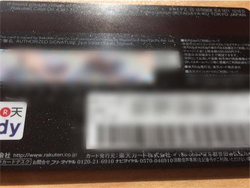 f:id:tetsuyama2000:20170130001316j:image