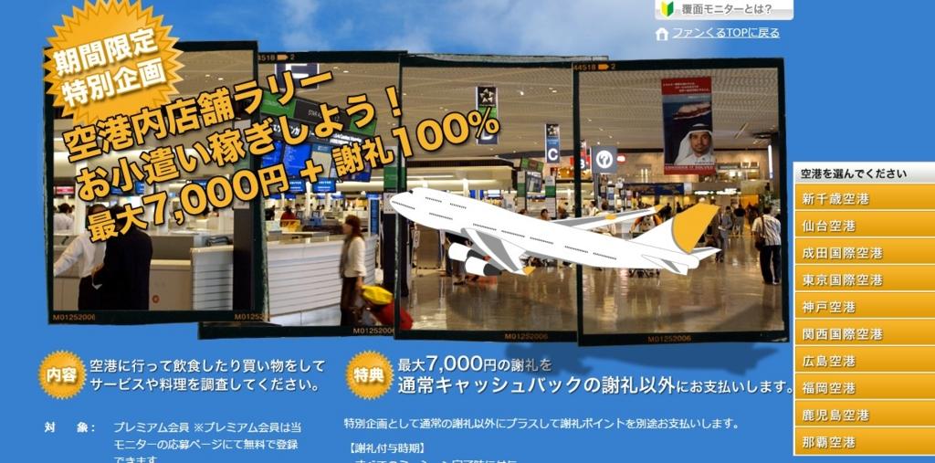 f:id:tetsuyama2000:20170201171701j:plain