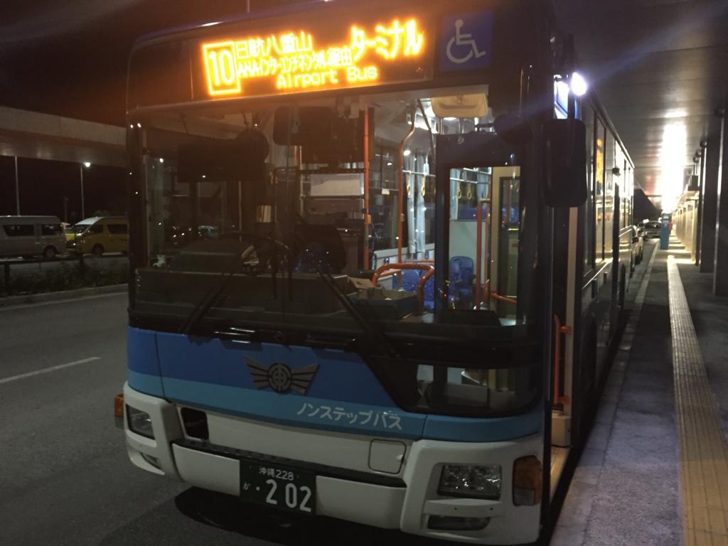 f:id:tetsuyama2000:20170209172719j:plain