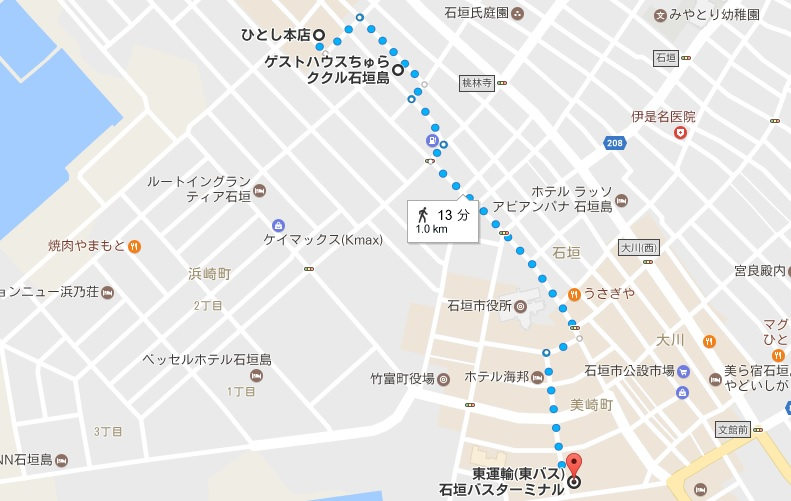 f:id:tetsuyama2000:20170213194753j:plain