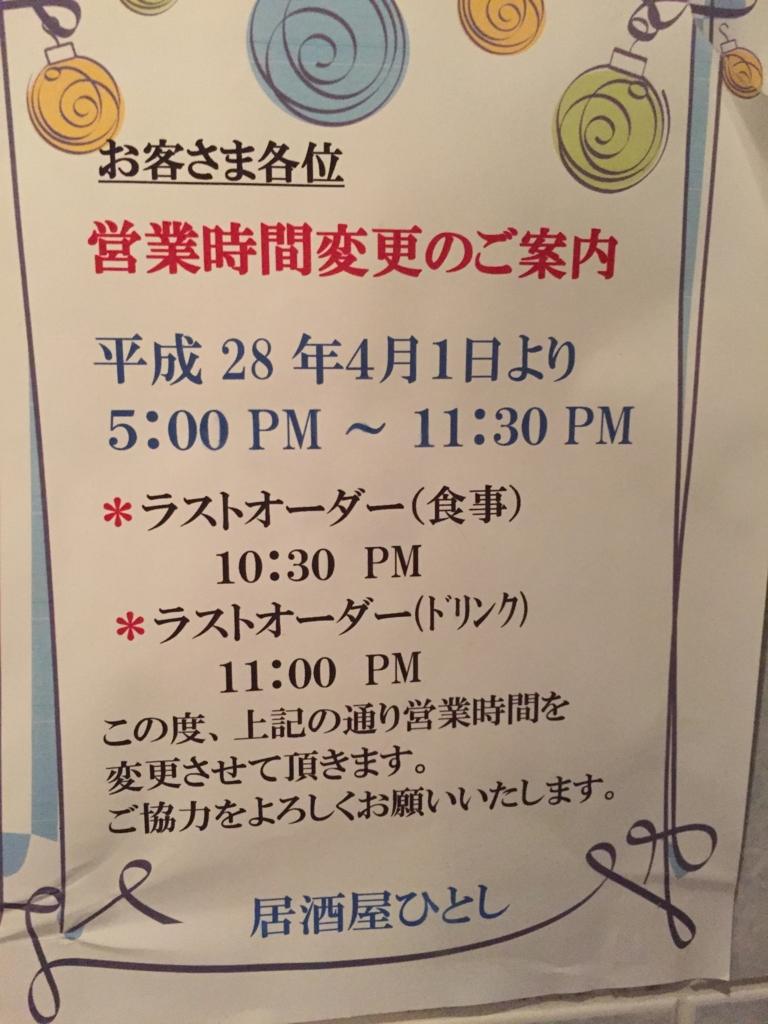 f:id:tetsuyama2000:20170213195034j:plain