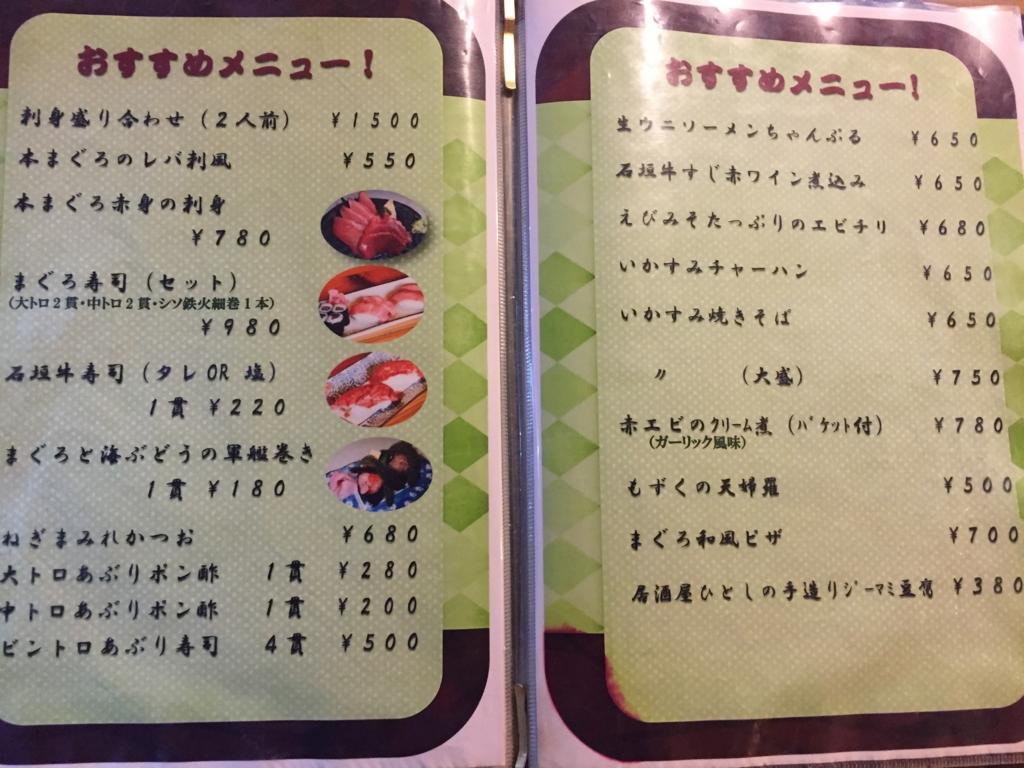 f:id:tetsuyama2000:20170213200026j:plain