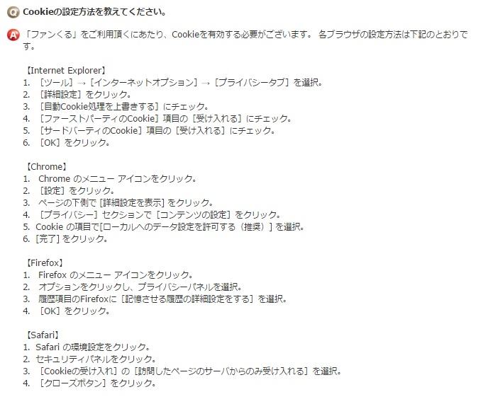 f:id:tetsuyama2000:20170222142051j:plain