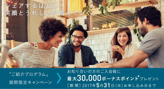 f:id:tetsuyama2000:20170309210426j:plain