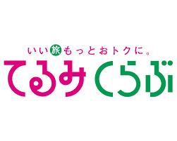 f:id:tetsuyama2000:20170324170833j:plain