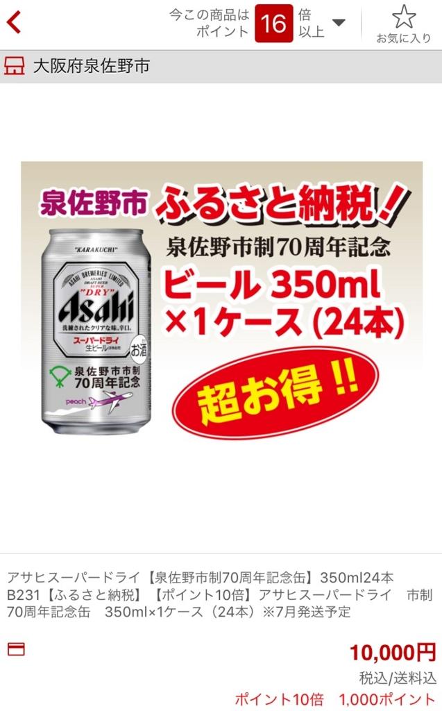 f:id:tetsuyama2000:20170329200947j:plain