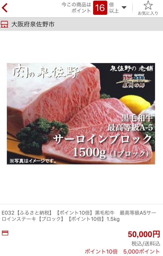 f:id:tetsuyama2000:20170329201450j:plain