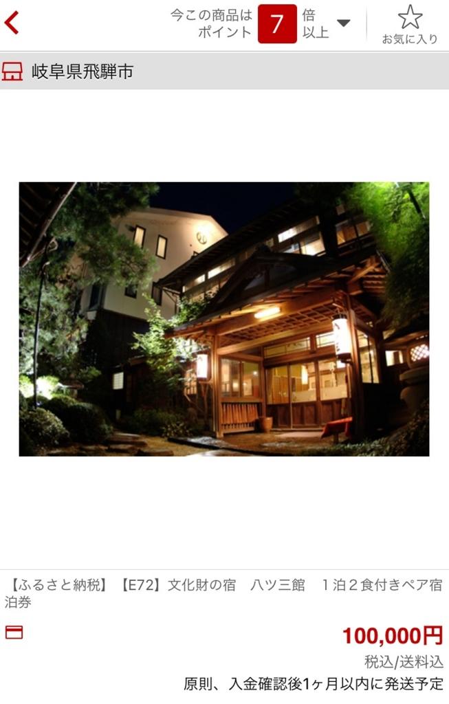 f:id:tetsuyama2000:20170329202052j:plain
