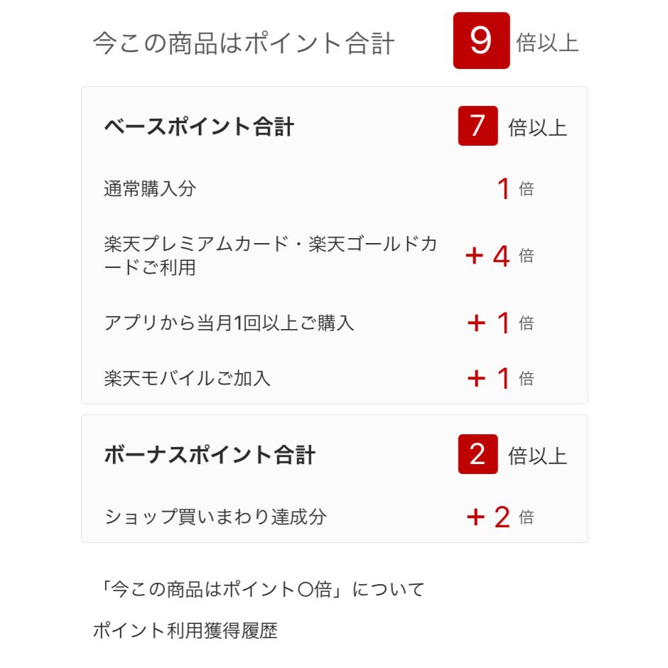 f:id:tetsuyama2000:20170403195040p:plain