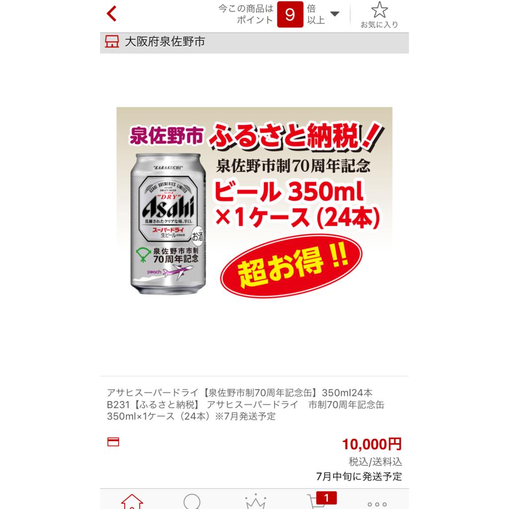 f:id:tetsuyama2000:20170403200800p:plain