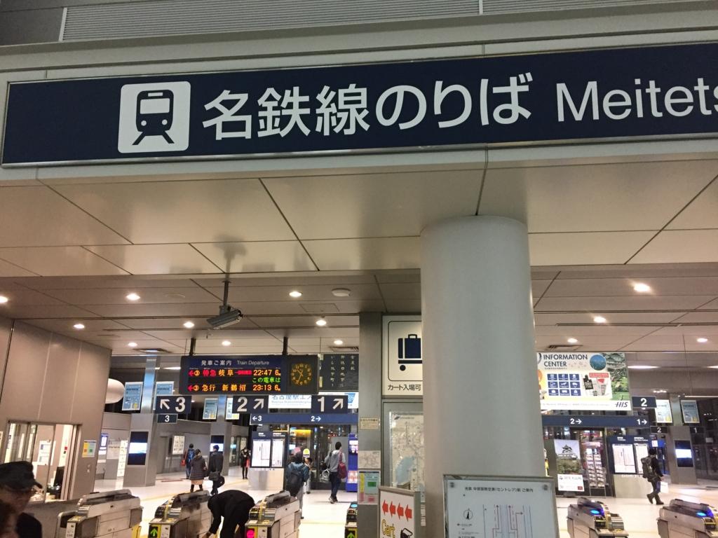 f:id:tetsuyama2000:20170414180516j:plain