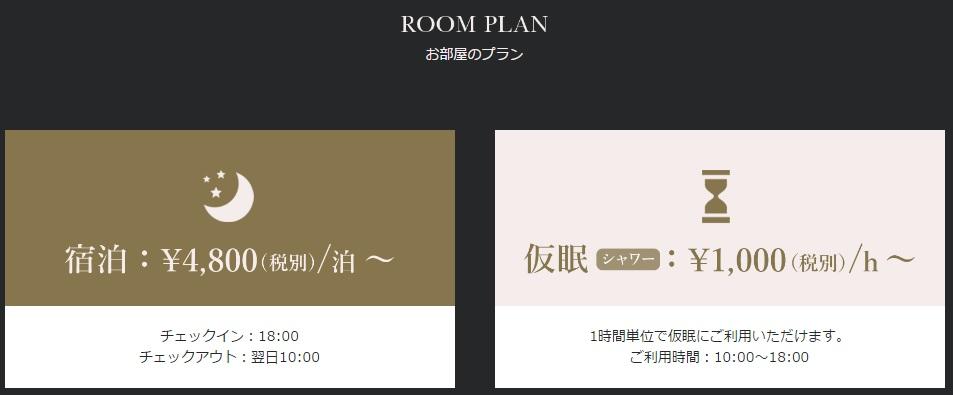 f:id:tetsuyama2000:20170419100012j:plain