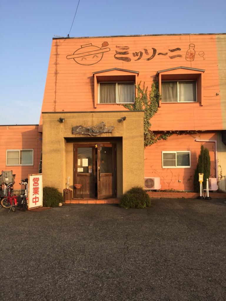 f:id:tetsuyama2000:20170421175315j:plain