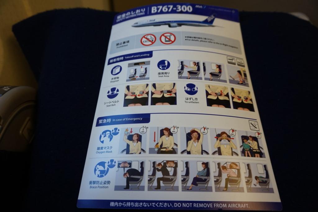 f:id:tetsuyama2000:20170424100846j:plain