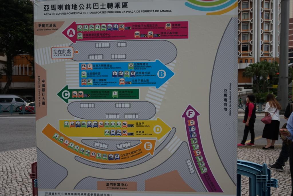 f:id:tetsuyama2000:20170508182450j:plain