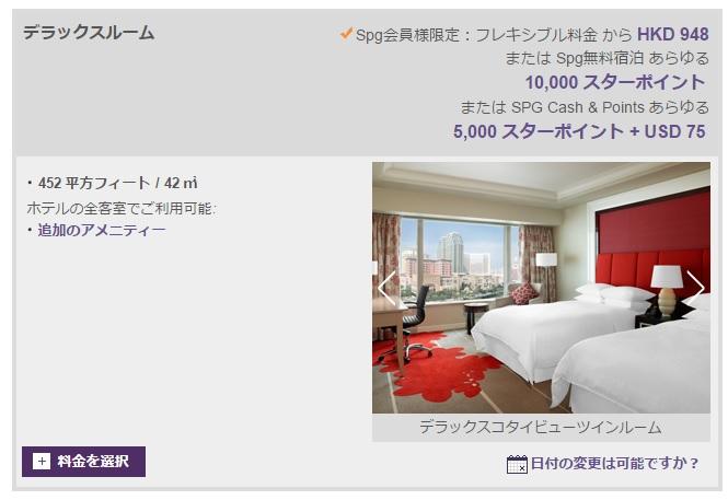 f:id:tetsuyama2000:20170526164018j:plain