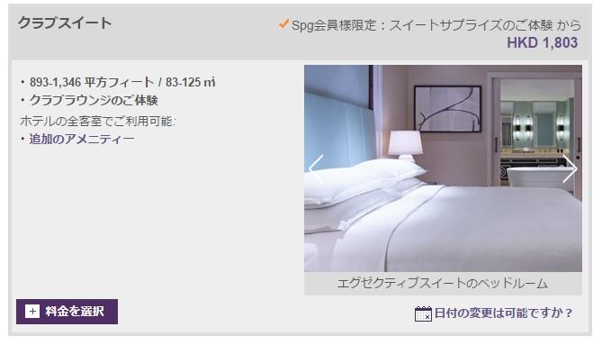 f:id:tetsuyama2000:20170526164901j:plain