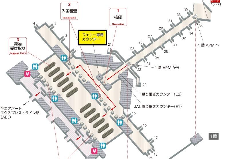 f:id:tetsuyama2000:20170605200751j:plain